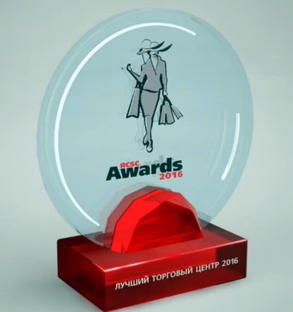 RCSC Awards 2016