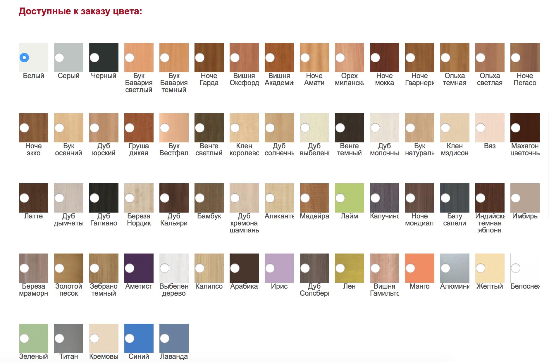 доступные цвета торгового оборудования
